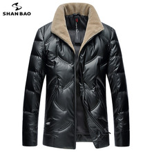 SHNABAO brand luxury high quality white duck down fluffy thick warm down jacket