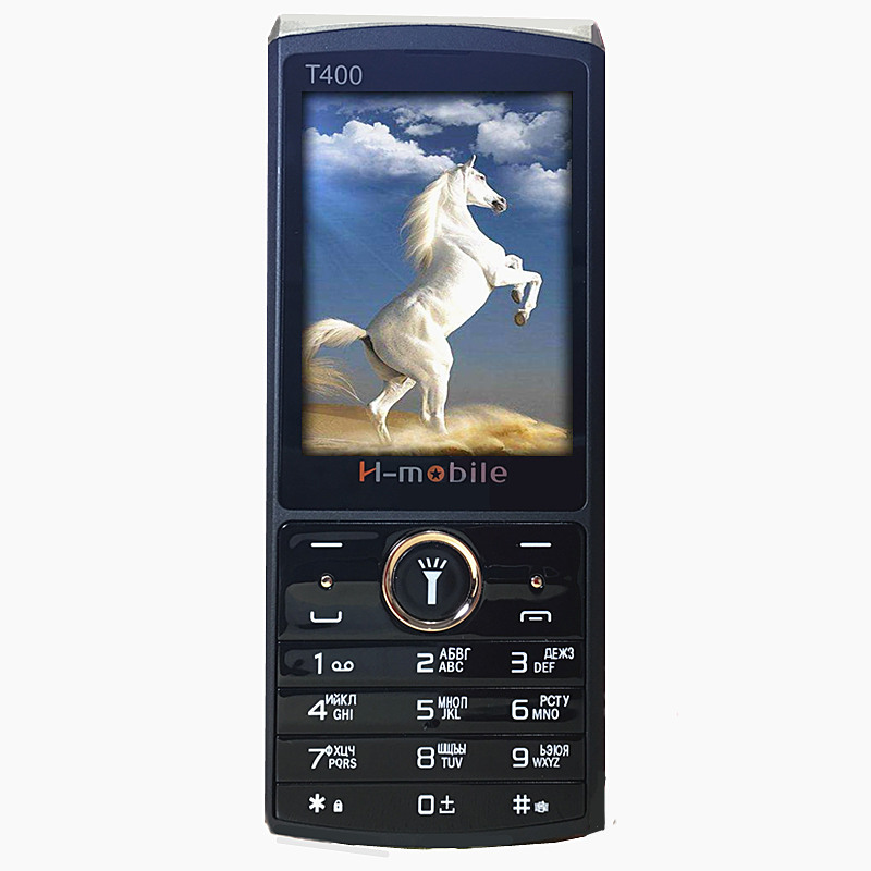 2.8 screen Dual Sim Dual Standby BIg 3D Sound Mobile phone French Russian Language Russian Keyboard H-mobile T400
