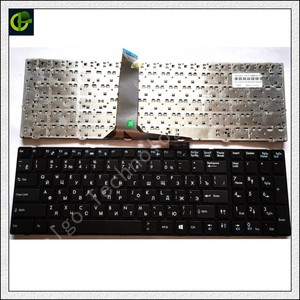 Image 2 - Russian Keyboard for MSI V139922AK1 V139922BK1 V139922CK1 V139922DK1 V139922FK1 V139922HK1 V139922JK2 V139922LK1  V123322JK2 RU