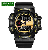 SMAEL Brand Men S Fashion Sport Watches Chrono Countdown Men Waterproof Digital Watch Man Military Clock