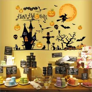 Zooyoo Wall Sticker Party Decoration Decal For Wall