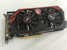R9 270X 2G game graphics card