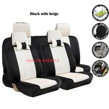 Универсальные чехлы сидений автомобиля для Lifan solano Lifan Smily 320 520 620x50x60 Breez Чехлы аксессуары Стайлинг Черный /серый/красный