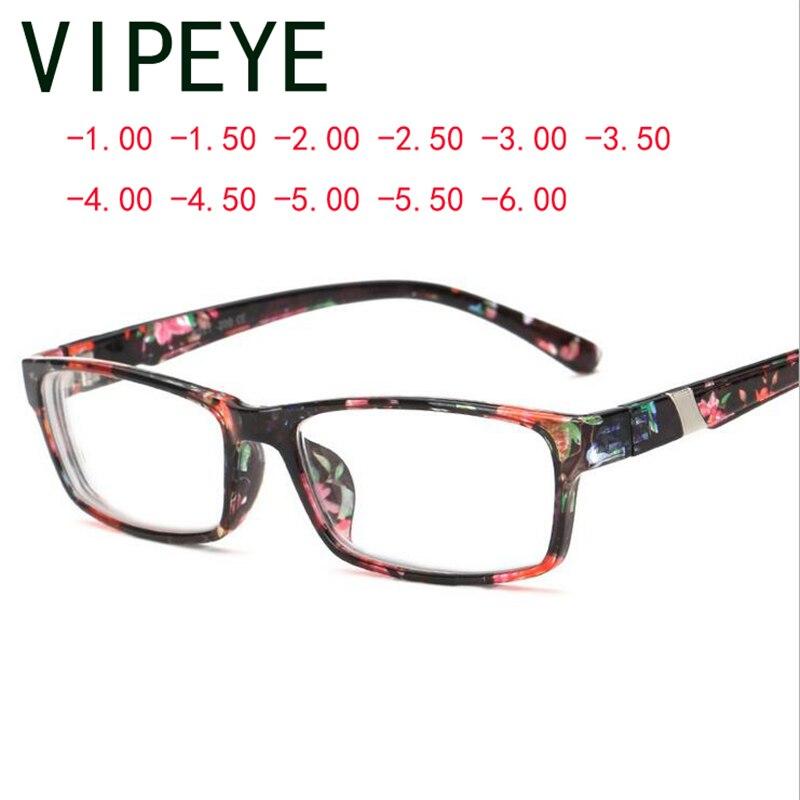 Eyeglasses Kensie BLOOM PU Pu