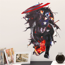 3D Captain America Wall Sticker