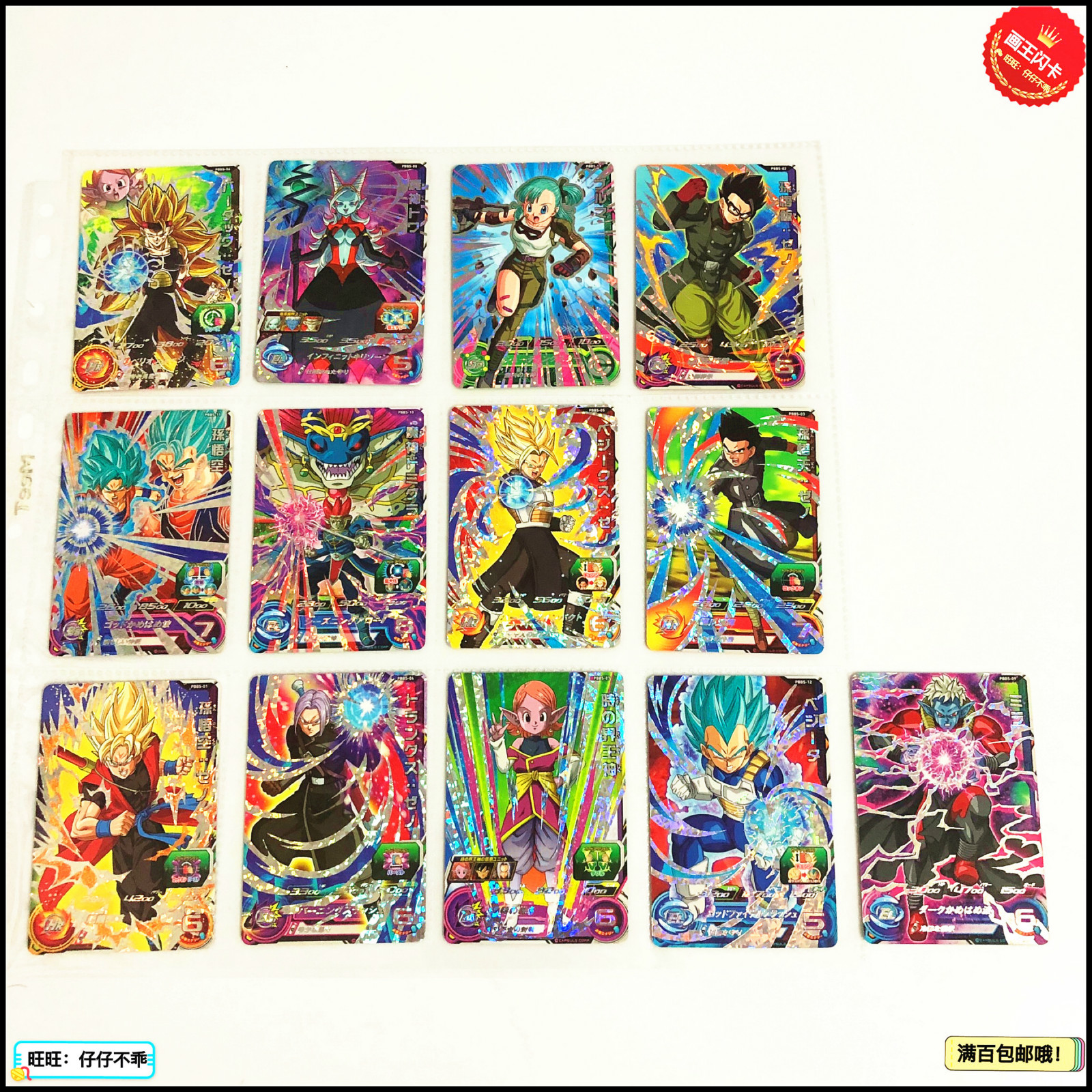 Japan Original Dragon Ball Hero Card PBBS Goku Toys Hobbies Collectibles Game Collection Anime Cards
