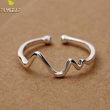 Женские открытые кольца flyleaf с рисунком сердцебиения модные