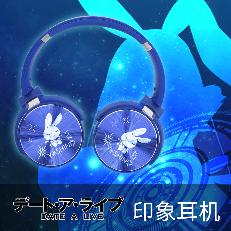 Japan Anime DATE A LIVE Yoshino Hermit Cosplay Fold Headset Wireless Bluetooth Student Daily Sport Earphone
