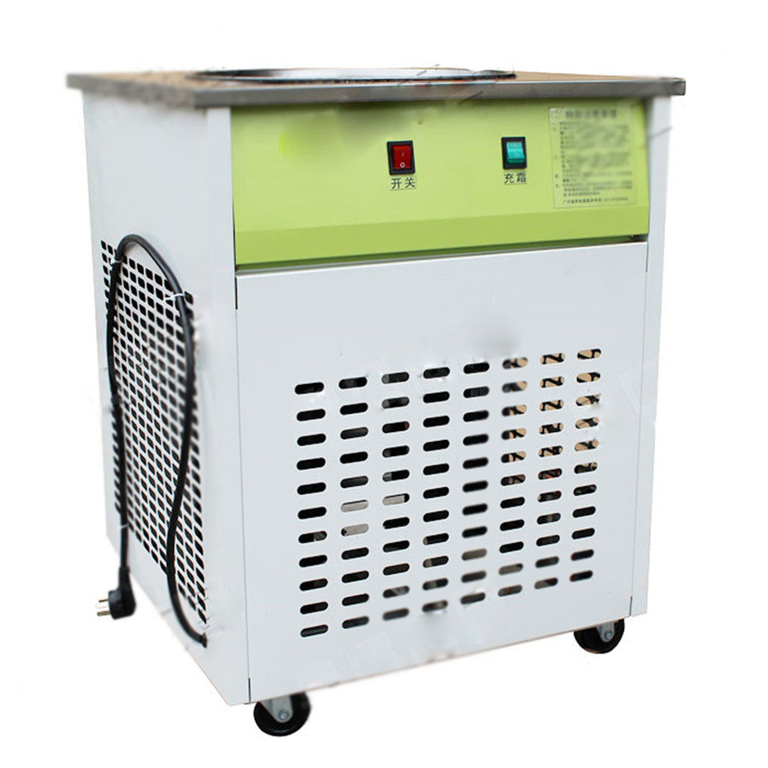 16KG/H Ice Pan machine,Fried ice cream machine, one pan flat fry ice cream machine,Commercial ice cream roll machine commercial double flat pan fried ice cream machine cheap ice pan flat pan fried ice cream machine