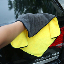 Полотенце утолщенное Впитывающее Коралловое бархатное полотенце для чистки двойного цвета двустороннее с высокой плотностью автомобильное моющее полотенце A10905