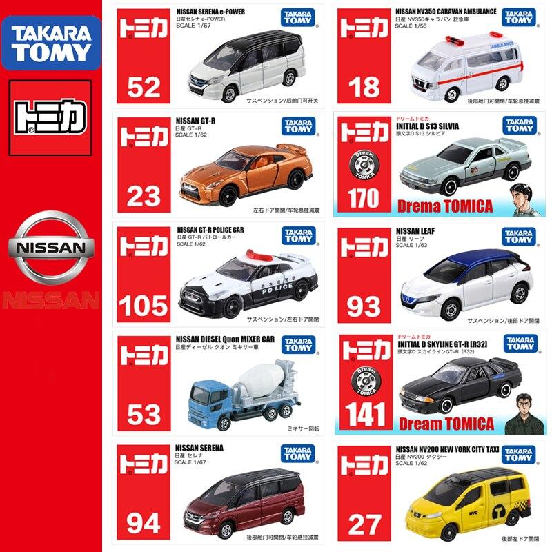 Takara Tomy TOMICA Nissan Series GTR NOTE NV200 X-trail MARCH Serena Skyline Gt-r  Fair LadyZ Roadstar Nv350 LEAF Diecast Toy