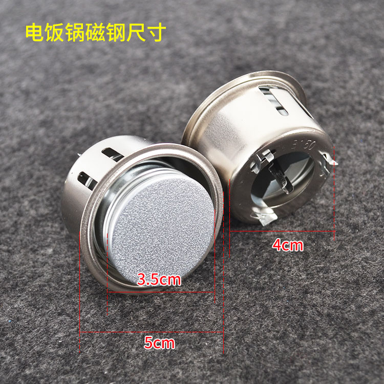 2pcs/lot Rice Cooker Accessories Rice Cooker High Quality Magnet Limiter Round Thermostat Magnet Rice Cooker Magnet Thermostat