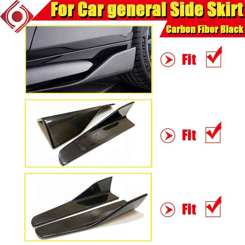 Fits For HYUNDAI Rohens Car Universal Carbon Fiber Side Skirt Bumper Car Styling Coupe Side Skirts 57cm Styling Splitters Flaps in Body Kits from Automobiles Motorcycles
