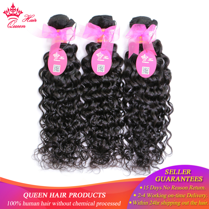 Queen Hair Products New Arrival Brazilian Human Hair Bundles Deal Water Wave Human Hair Bundle 10