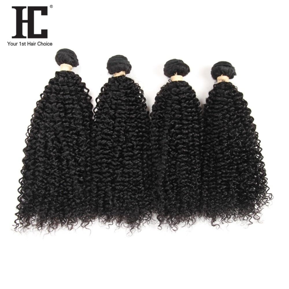 4 Bundle Deals Mongolian Kinky Curly Hair Non Remy Human Hair Weave Bundles Mongolian Wave Wet