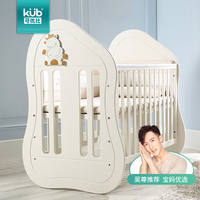 Adjustable growth crib solid wood European multi function game bed crib quality pine environmental protection newborn bed