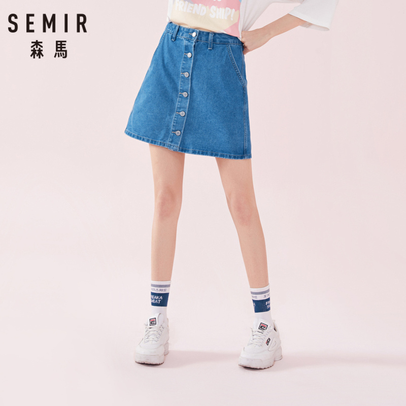 SEMIR Women Denim Skirt In Soft Cotton With Side Pocket Front Button Closure A-Line Denim Skirt Lined In Washed Denim Chic Style
