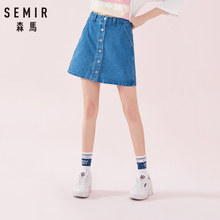 SEMIR Women Denim Skirt in Soft Cotton with Side Pocket Front Button Closure A-Line Denim Skirt Lined in Washed Denim Chic Style(China)