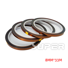 10xpcs 8mm x 33m Thermal heat resistant tape for heat press transfer machine without any trace