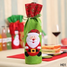 Funny Christmas Bottle Cover