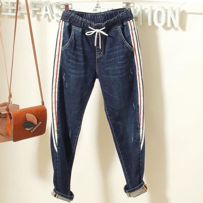 Casual Loose Pants Women's   Jeans   High Waist Side Striped Trousers Patchwork Boyfriend   Jeans   Ankle Length Harem Pants Plus Size