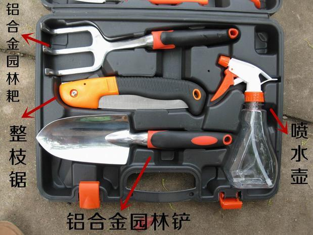 Garden Tool Set Plant  Pot Flower Pruning Shears