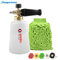 Auto car washing 2L Cannon 2L Bottle Snow Foam Lance with 1/4 Quick Connector for Pressure Washer Gun 5 pcs Spray Nozzles New