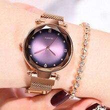 Hot Sale Starry Sky Watch Women Luxury Geometric Surface Magnetic Quartz Wristwatches  Female Diamond Watches reloj mujer 2019