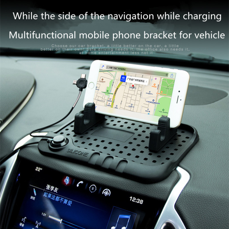 Car Styling Car Navigation Mobile Phone Anti Slip Mat USB