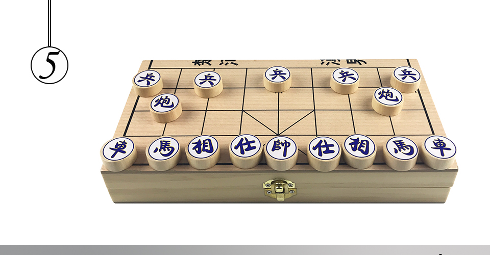 Easytoday Solid Wood Chinese Chess Folding Chessboard Circular Chinese Chess Pieces Entertainment Game Standard Configuration (5)