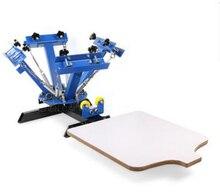 Free Ship 1pcs NS401 4 Color 1 Station New Flash Dryer for Silk Screen Printing Machine T-shirt Printing Machine Printing Area