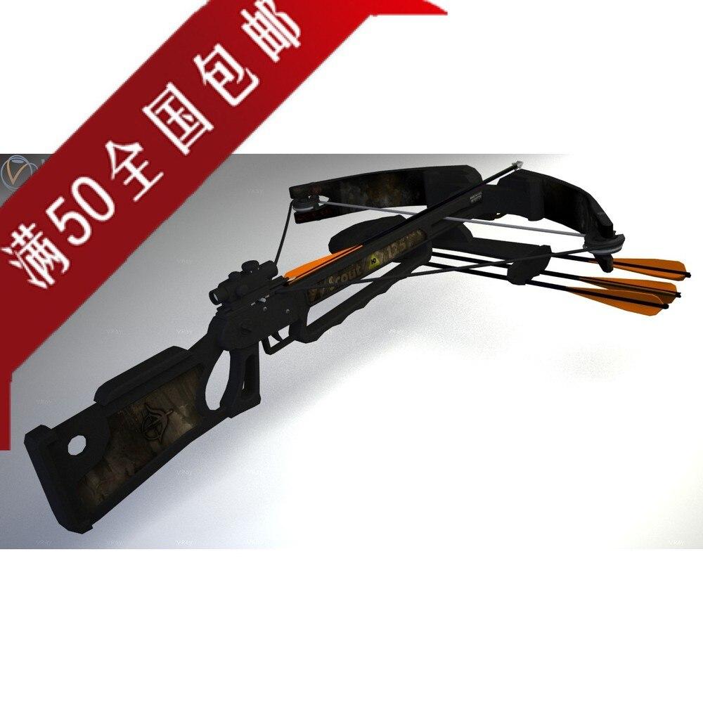 все цены на 3D Paper Model 1:1 Scale Crossbow Weapon