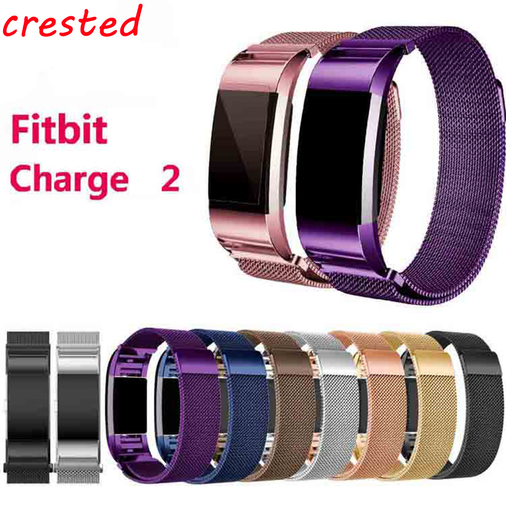 CRESTED milanese loop watch band for fitbit charge 2 Link Bracelet Stainless Steel strap for fitbit charge 2 Adjustable band crested stainless steel watch band for fitbit charge 2 bracelet smart watch strap for fitbit charge2 with connector