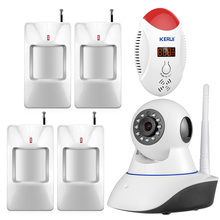 High Quality HD Wireless IP Camera 720P Night Vision Security Camera IP Camera WIFI alarm system