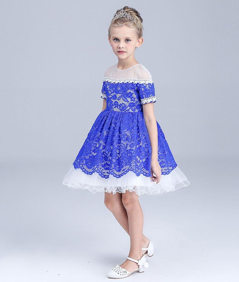 Summer Girls Lace Mesh Dress Dressing Gown European ...