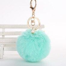 Wholesale Cute Pom Pom Plush Keychains Small Pendant Plush Toys Women Bag Key Ring Creative