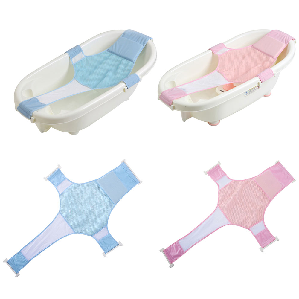 Newborn Infants Bathing Seat Support Net Sling Shower Mesh Hammock For Bathtubs