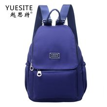 3c50bb674b11 Wei mi ka сумка, японский корейский волна Колледж ветер школьник мешок,  младший школьник путешествия