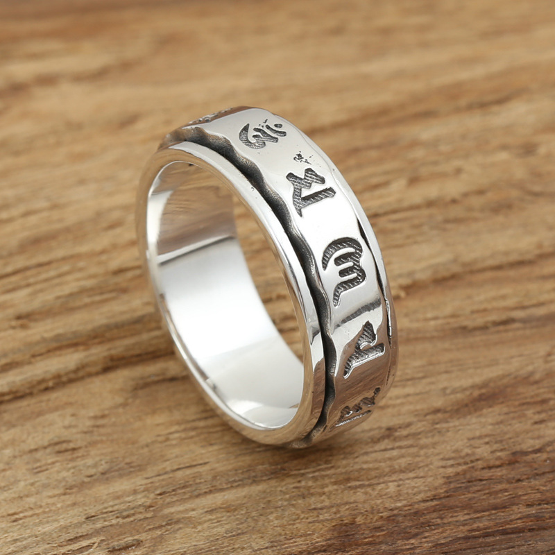Factory wholesale sterling silver jewelry handmade silver rings S925 Mens six words ring plate rotation wholesale silver jewelry manufacturers s925 mens fashion silver silver bracelet handmade coarse twist 7m