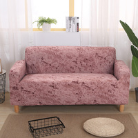 Print Universal Sofa Cover Big Elastic Printing Floral Couch Covers Furniture Seat Slipcovers Wrap Towel Home