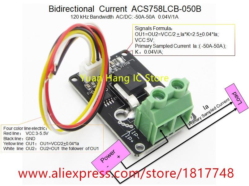 Bidirectional Current Sensor Module ACS758 ACS758LCB-050B ACS758LCB-050 ACS758LCB 050B 120 KHz Bandwidth  DC: -50-50A  0.04V/1A
