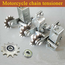 2017 NEW 3 Model General Motorcycle MTB Automatic Chain Tensioner Anti skid