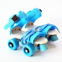 Новые детские две линии роликовые коньки двухрядные 4 колеса катания обувь регулируемый размер раздвижные Инлайн ролики для слалома Подарки для ребенка