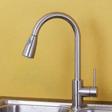 Вытащить кухня faucet поверхность матовый одной ручкой кухня смеситель высокое качество воды смесителя