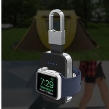 QI Беспроводное зарядное устройство для Apple Watch band 4 42 мм/38 мм iWatch 3 4 портативный смарт-часы внешний аккумулятор брелок Внешний аккумулятор