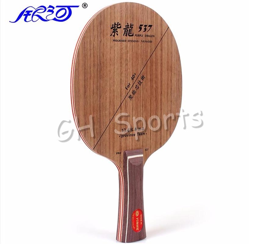 Yinhe Purple Dragon  537 Table Tennis Blade for Racket for 40+ new material ball deep purple deep purple stormbringer 35th anniversary edition cd dvd