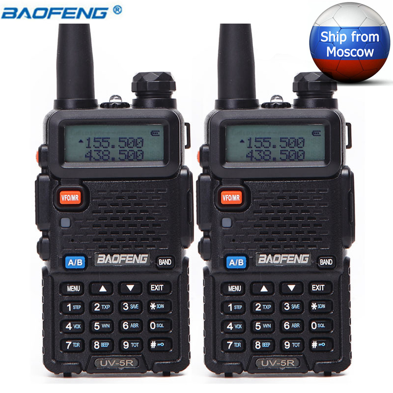 2Pcs BaoFeng UV 5R 5W Dual Band VHF UHF Handheld Two Way Radio CB Walkie Talkie