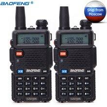 2Pcs BaoFeng UV 5R 5W Dual Band VHF UHF Handheld Two Way Radio CB Walkie Talkie
