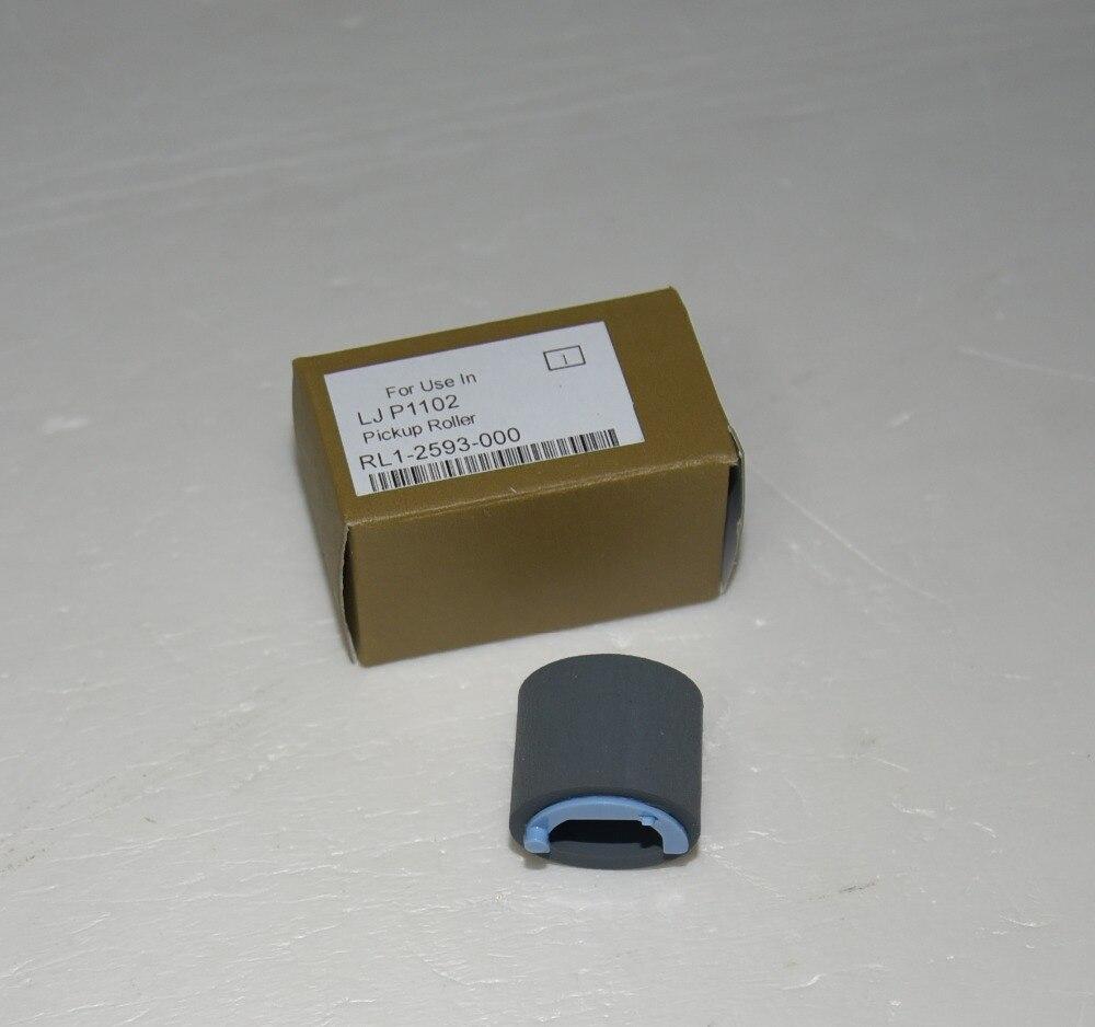 RL1-2593-000 Paper P...