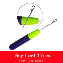 1pcs Hook Crochet Needle For Synthetic Hair Extension Tool And Making Jumbo Senegalese Twist Micro Braids Wigs Buy 1 get 1 free(China)